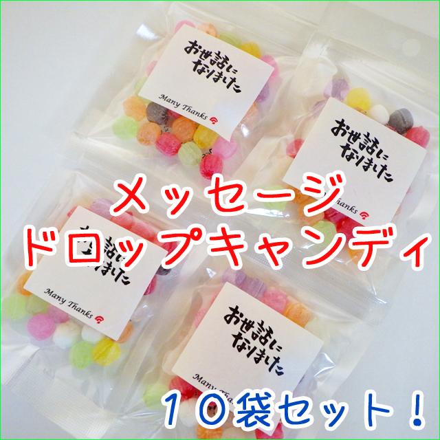 100円お菓子。