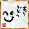 沖縄黒糖100%使用 黒豆